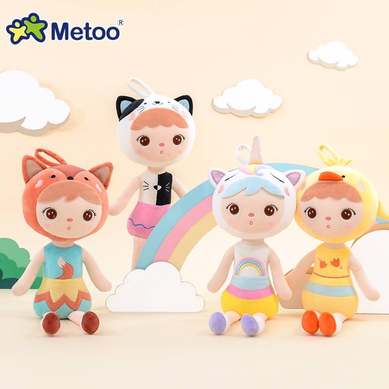 Metoo咪兔45cm吉宝娃娃百变精灵独角兽猫咪公仔毛绒玩具