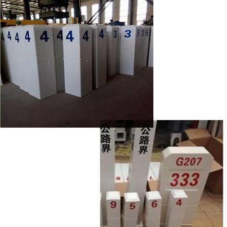 南京玻璃钢标志桩公路警示桩厂家价格 新闻公路警示桩光纤百米桩