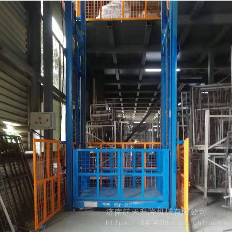 延安定做廠房升降貨梯廠家 導軌鏈條式升降機 380v二層垂直升降貨梯 AG亚游集团品牌