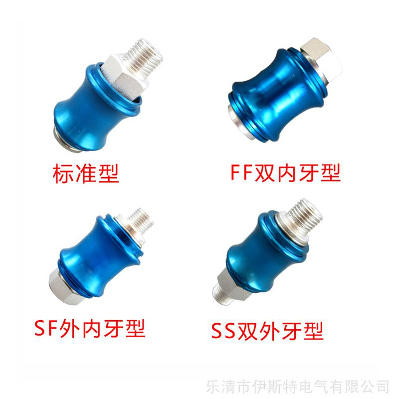 HSV-08-BHSV-08-FFHSV-08-SFHSV-08-SS气动手滑阀