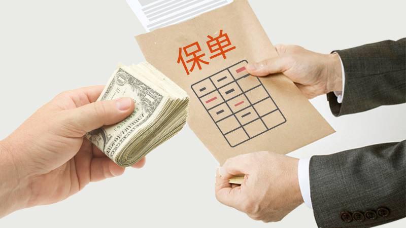 香河,大厂,燕郊,北京个税,社保公积金公司注册