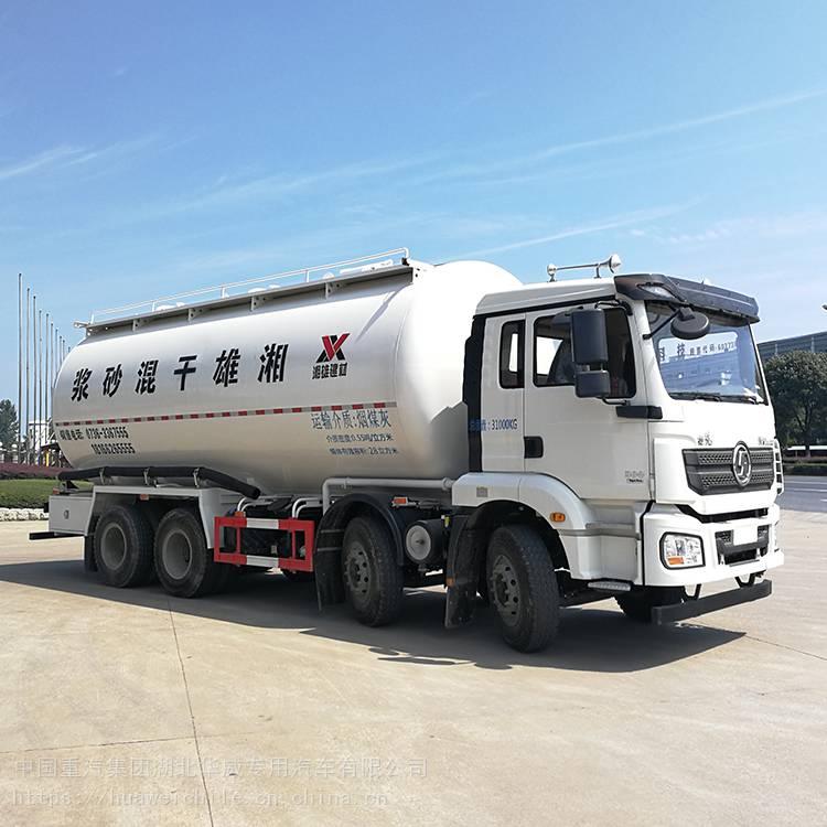 青島國五干粉砂漿車多少錢一輛