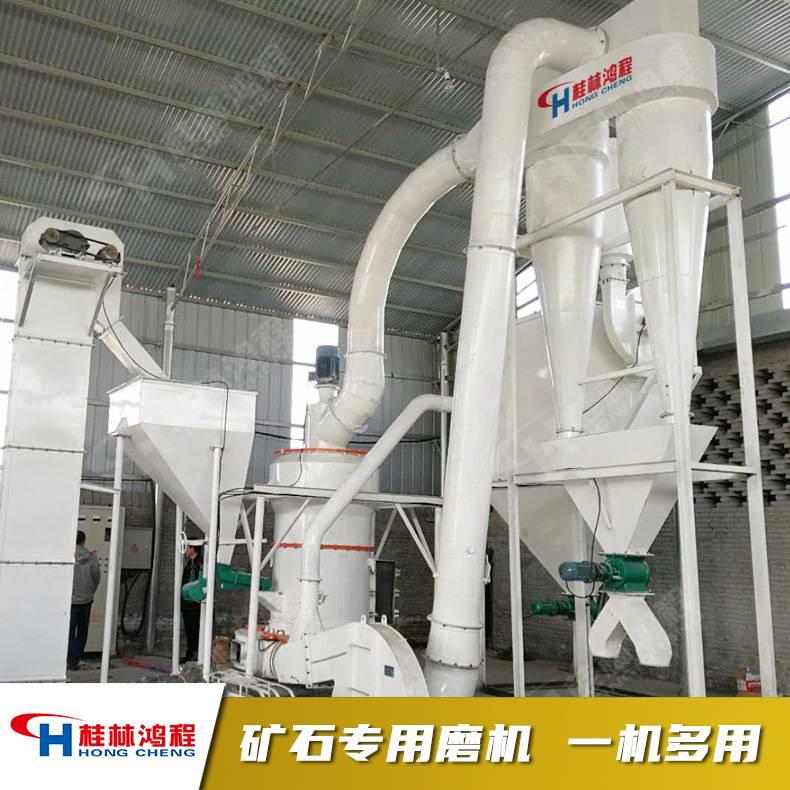 325目方解石粉生产设备