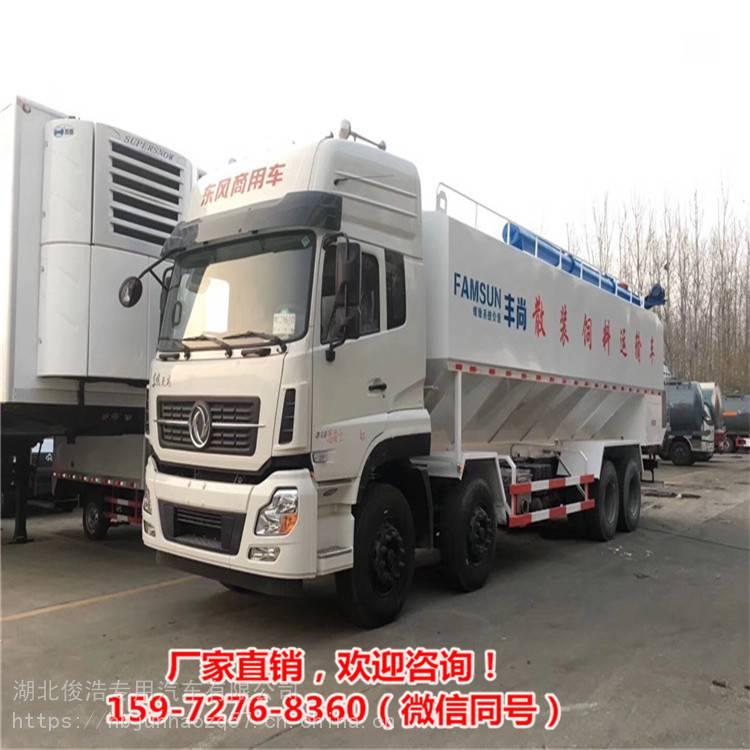 柳汽乘龙M3大型饲料车平板可拆卸猪场散装饲料罐车