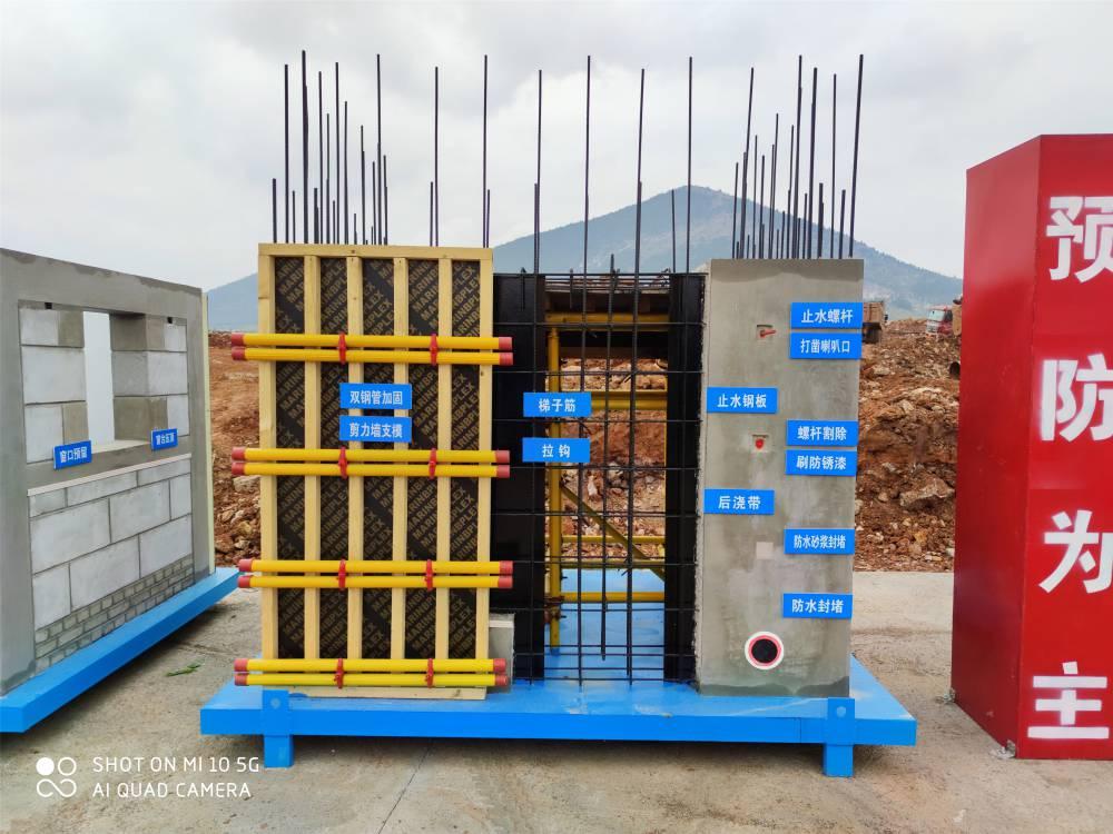 黃山工程實體樣板展示區施工工地樣板展示實例