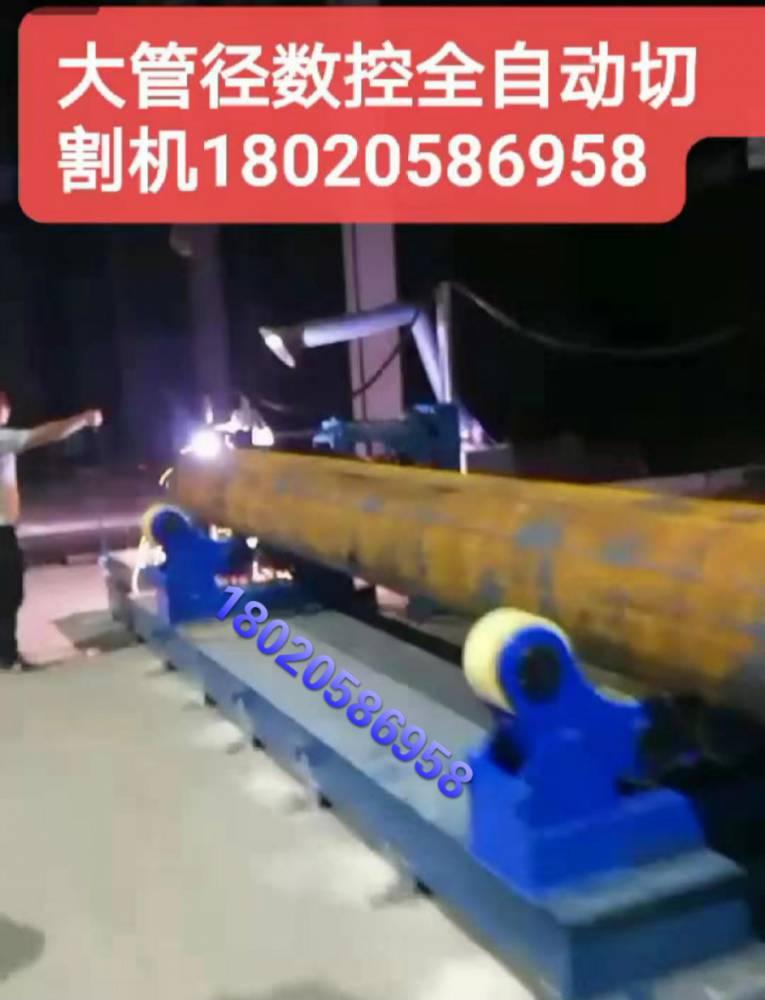 徐州钢结构网架特型大管壁数控切割机