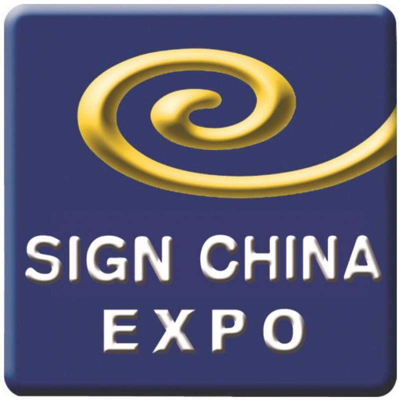 第十七届深圳国际广告标识展(SIGN CHINA 2019 · 深圳站)