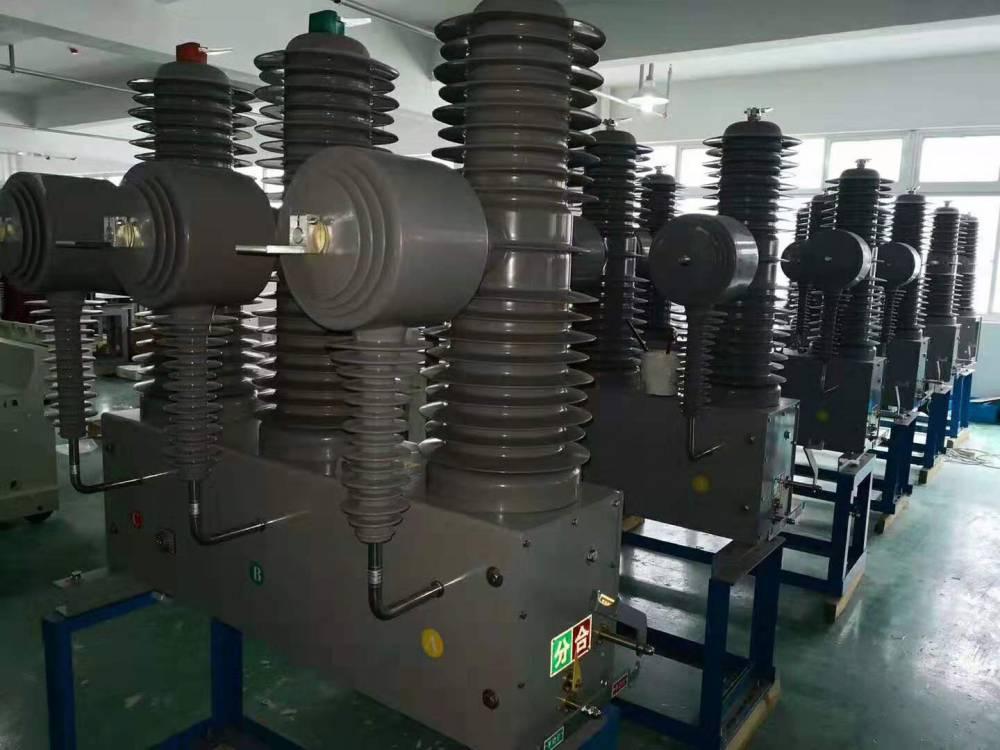 ZW32-24系列高压真空断路器