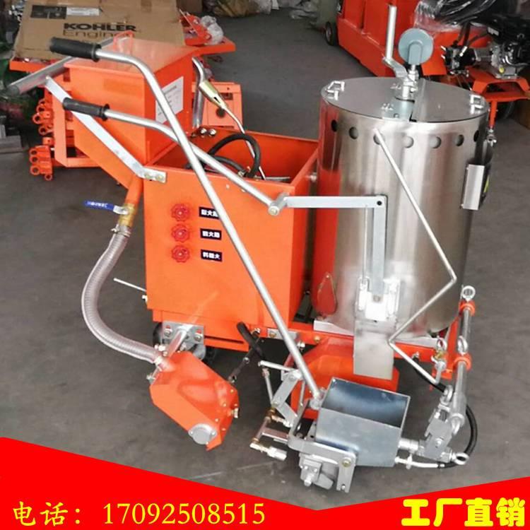 热熔划线一体机 手推式多功能汽油划线机