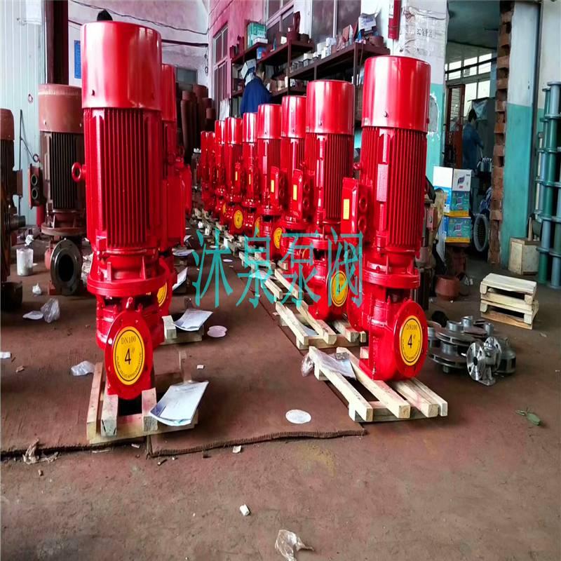 供应管道泵 XBD6.0/25G-JWL 22千瓦 电动室外