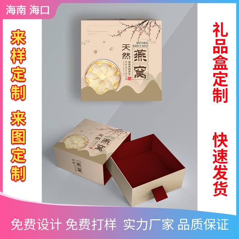 海口印刷厂 海南礼盒水果包装盒价格图片