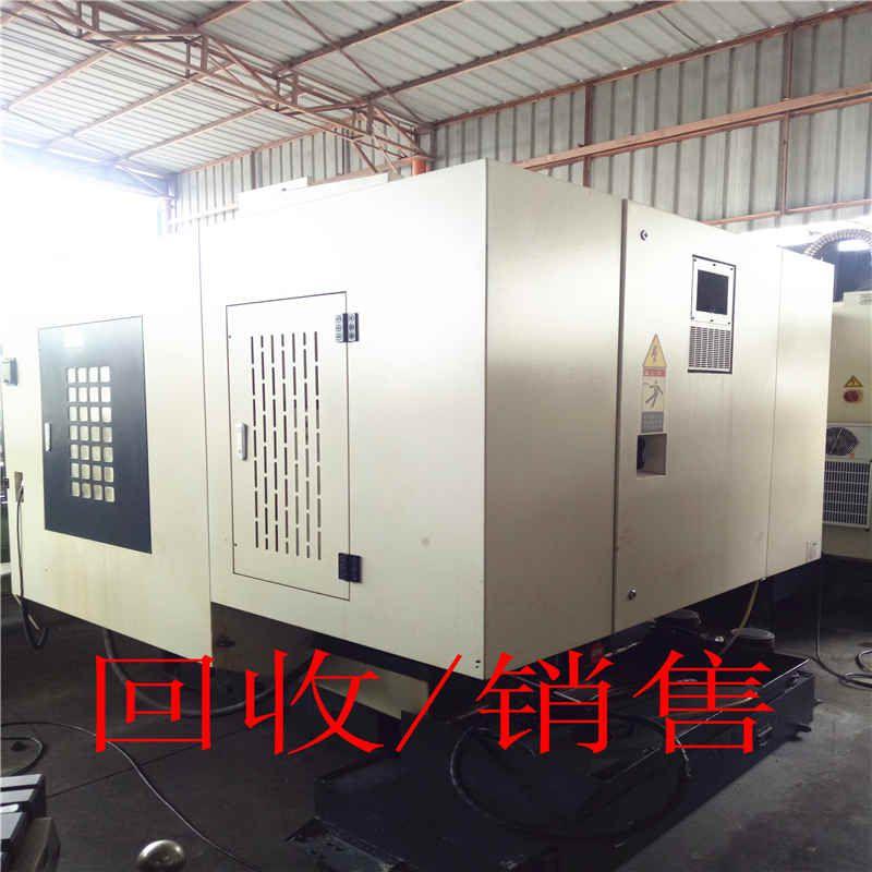 二手VMC650立式加工中心机床小型三轴线轨cnc数控铣床高配置强力切削
