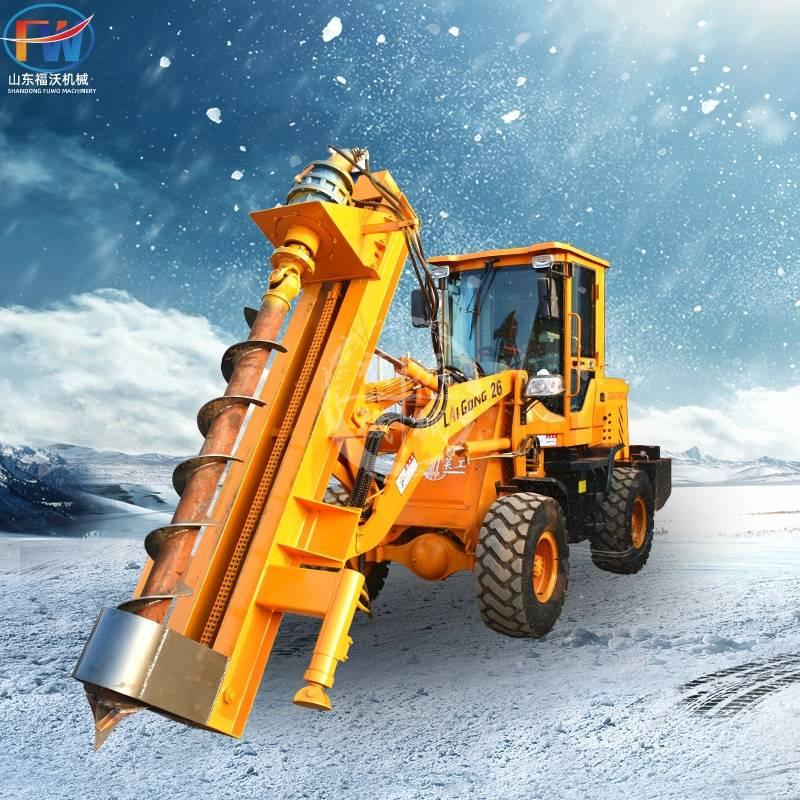 铲车改装螺旋打桩机厂家 建筑工程专用电线杆钻孔机 装载式挖坑机报价
