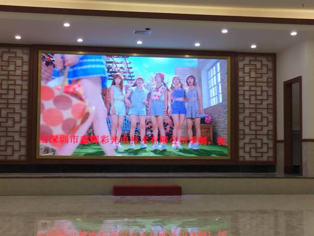 深圳厂家室内P2.5全彩显示屏优惠