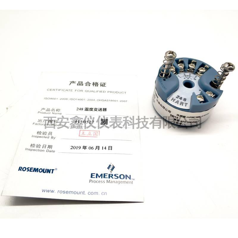 羅斯蒙特248溫度模塊溫度變送器現貨銷售