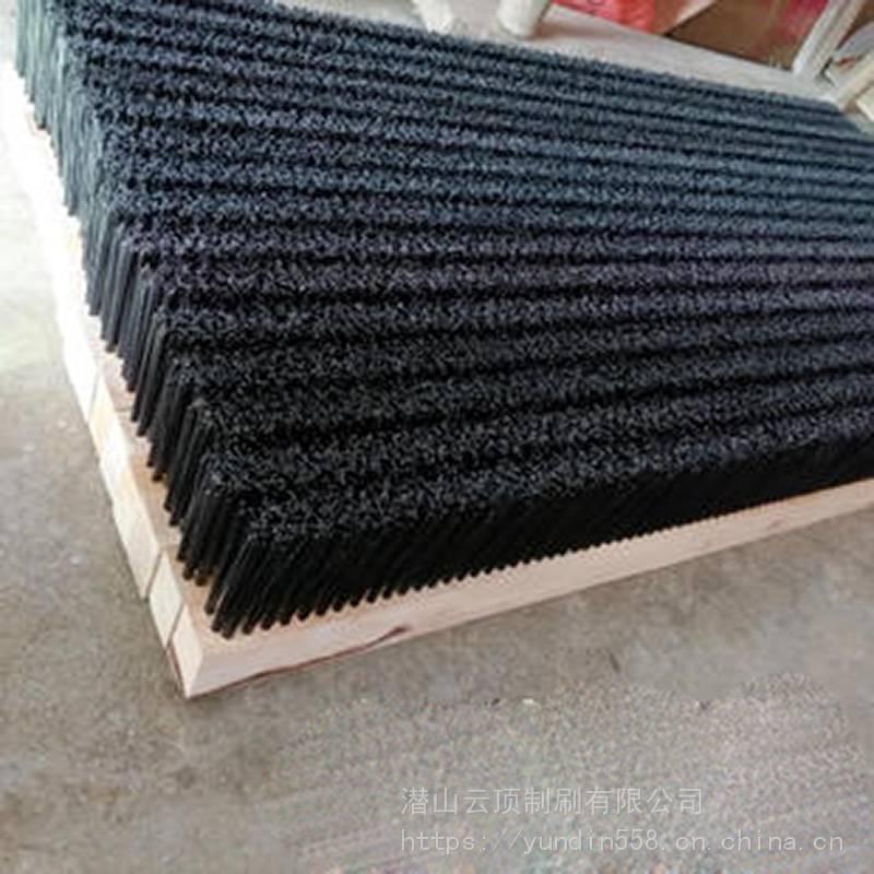 定制一切工业毛刷-铁皮防尘条刷-密封除尘条刷-铝合金毛刷