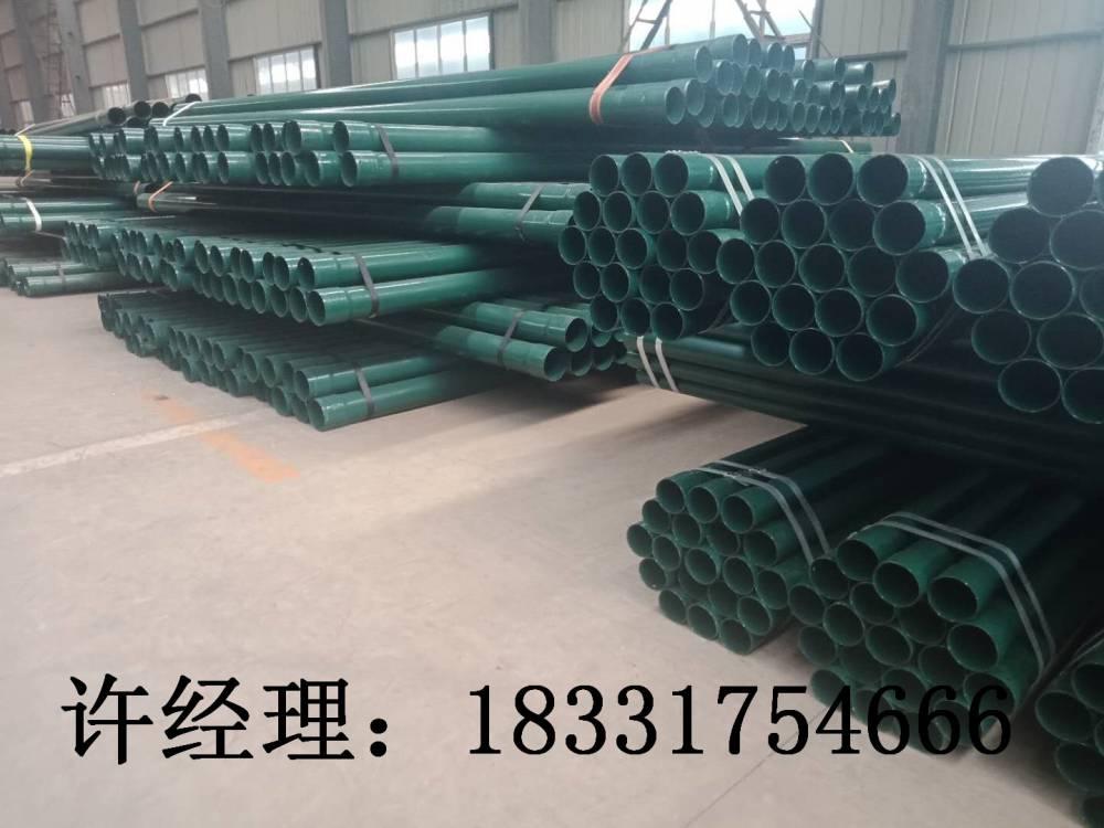 DFPB重防护双金属电缆保护管格