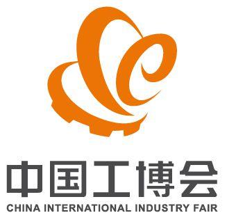 2019上海工博会|国际工业博览会数控机床与金属加工展