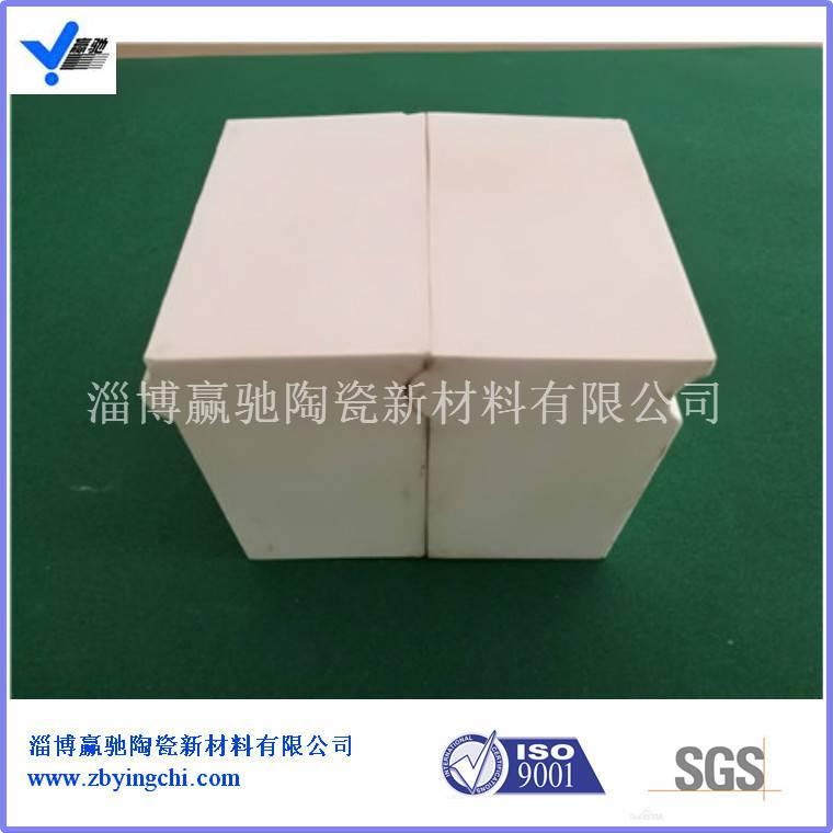 球磨机用92/95氧化铝陶瓷衬砖-高铝砖