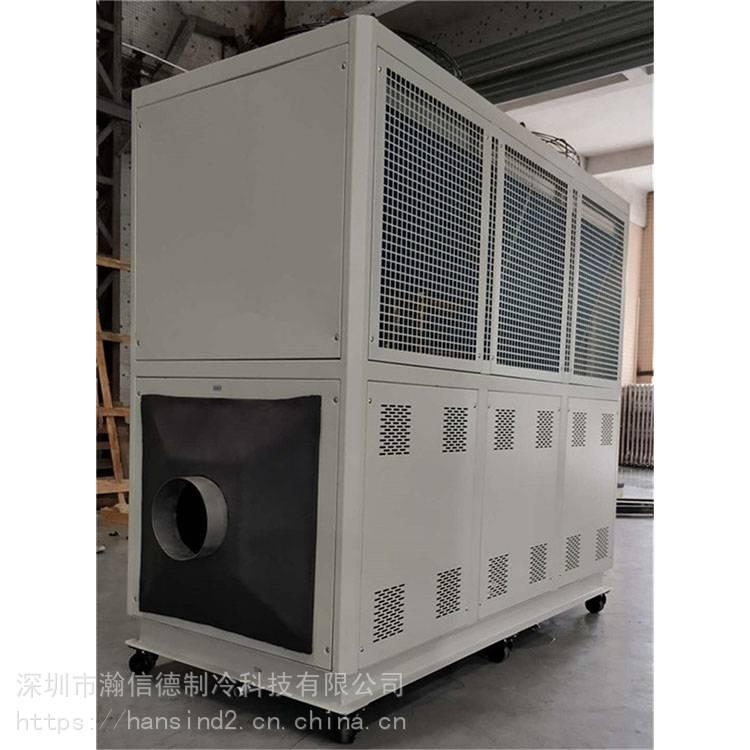 原装冷风机制造厂家10匹工业原装冷风机价格