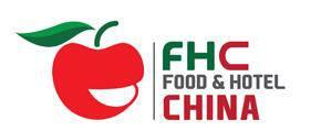FHC 2020第二十四届上海国际食品饮料及酒店餐饮展览会