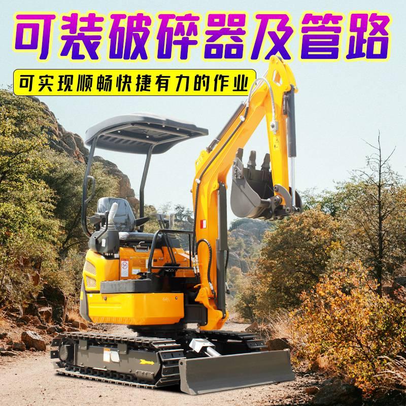 30小型挖掘機農用回填自由伸縮小鉤機可以現場試機的微型挖土機