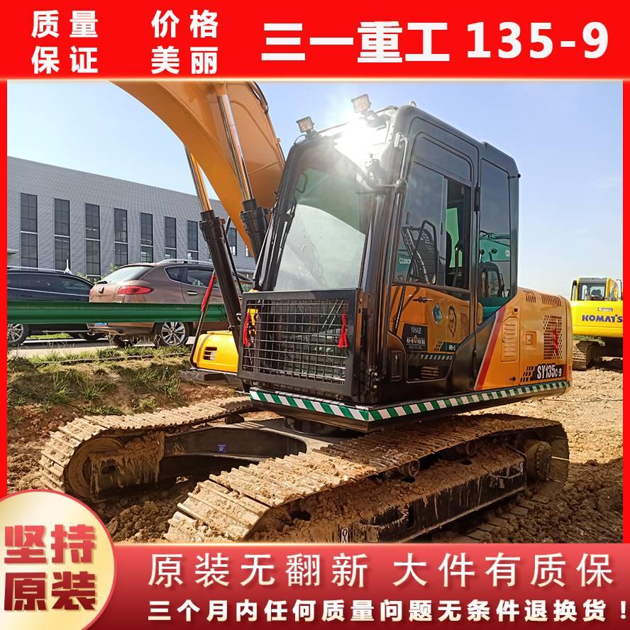 日照三一重工SY135C9二手挖机九九成新厂家二手三一挖掘机