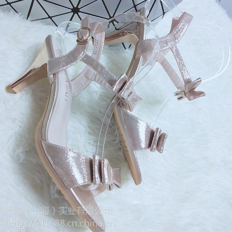 上海折扣男女鞋批发 真皮鞋 总部招商免费代理加盟 尾单低价 一件代发