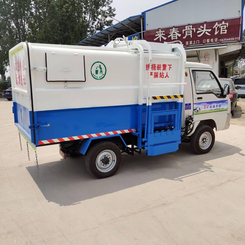 呼和浩特垃圾车240L垃圾桶120L垃圾桶垃圾分类专用车