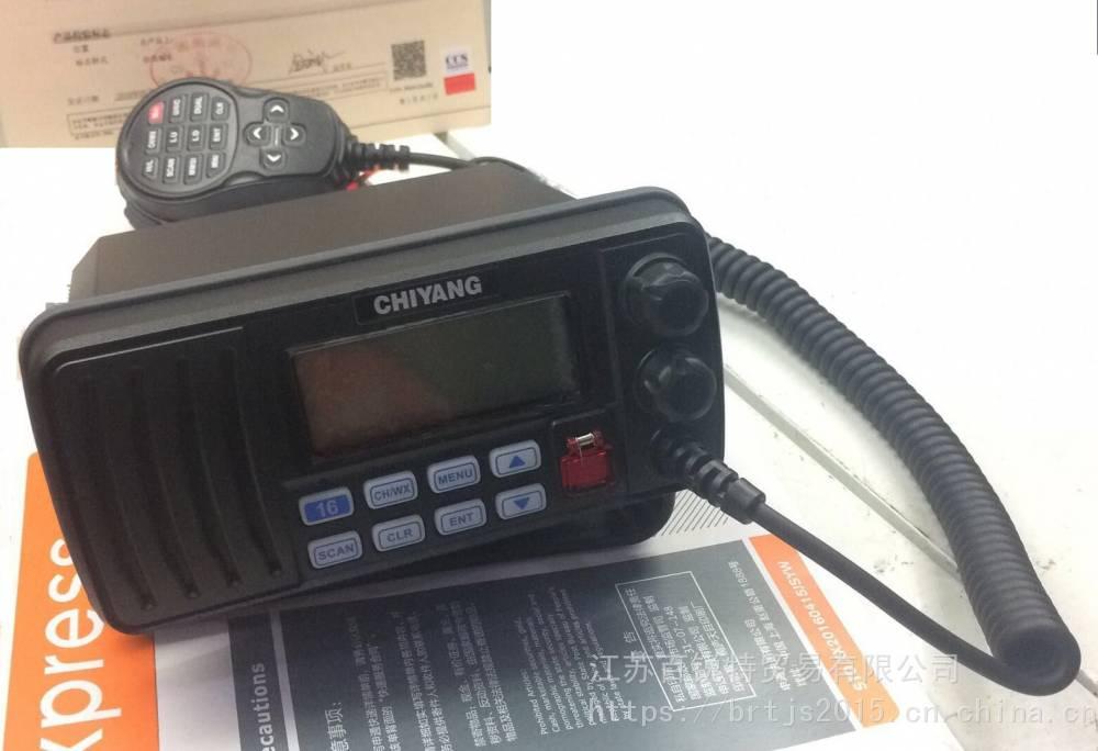 CY-VHF-B船用甚高频电台 甚高频无线电装置 CCS证书