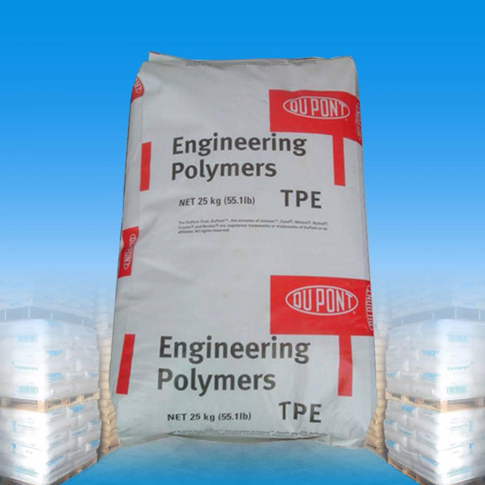 代理 TPE美国吉力士CL40 高透明包胶加纤PP聚丙烯弹性