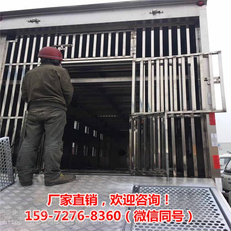 带保温层恒温活猪200头厢式运输车国六双层三层液压生猪贩运物流柜式车可按要求定制