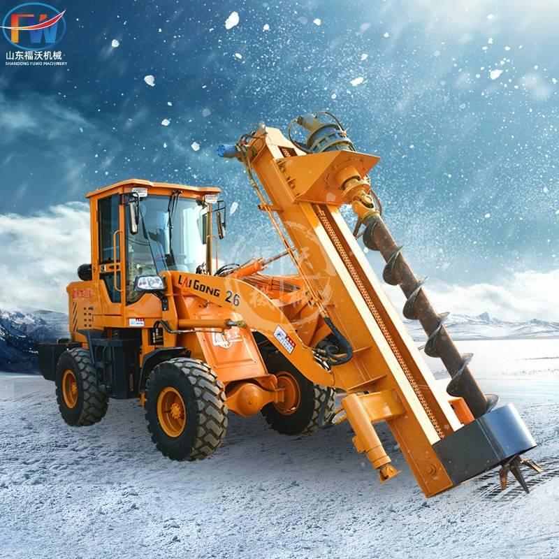 促销铲车式螺旋打桩机 装载式植树挖坑机型号 四驱路面钻孔机价格