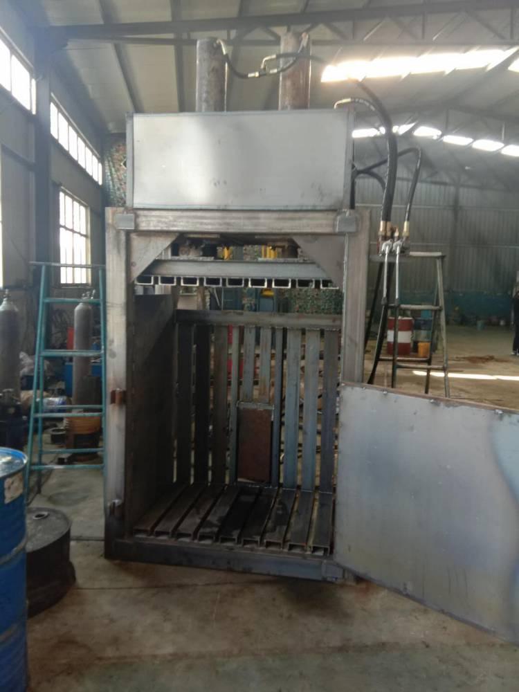 科博 液压打包机废纸废铁废金属压块机立式小型全自动打包机