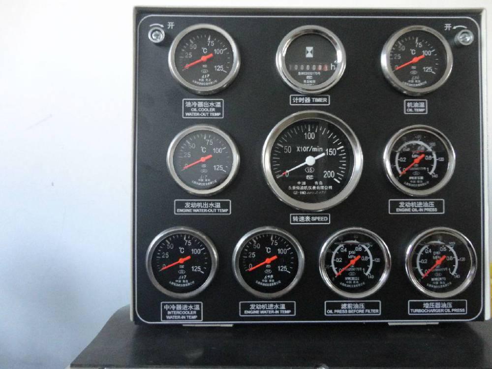 厂家直销SYD-2806F 自动软化点试验器160度促销中