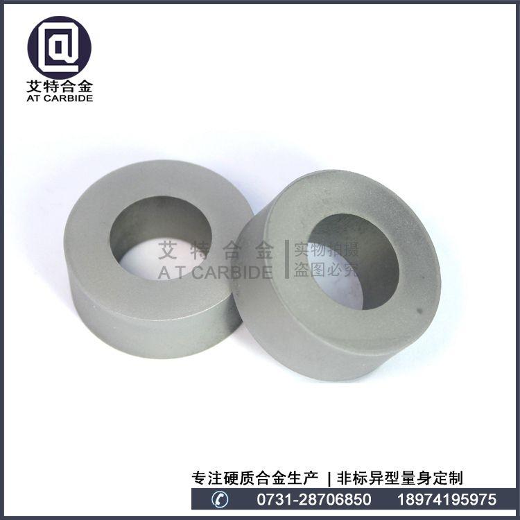 株洲艾特专业生产硬质合金冲压模 钨钢冲压模具 yg11硬质合金挤压模来图定制