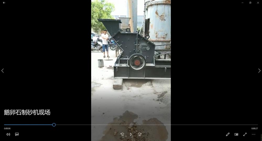 鹅卵石制砂机现场 宏富小型液压开箱制砂机 污染小