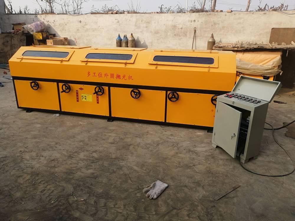 自动多工位抛光机钢管自动抛光机