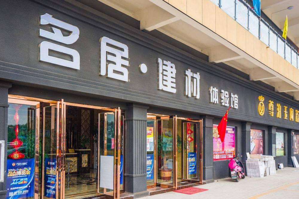 郑州高端隔音门窗生产商-玺居安门窗行业--度高