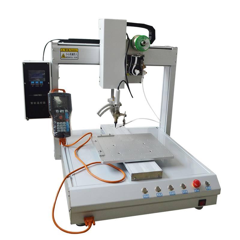 印刷板自动焊锡设备东莞电路板插件自动焊锡机