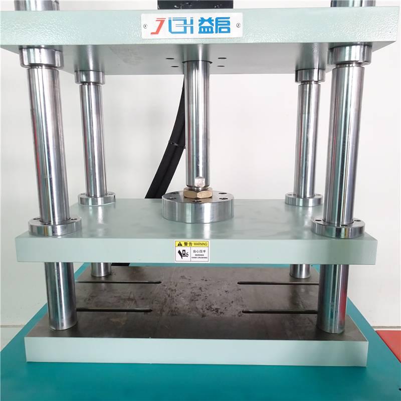 四柱裁切機 液壓沖切機 小型臺式油壓裁切機