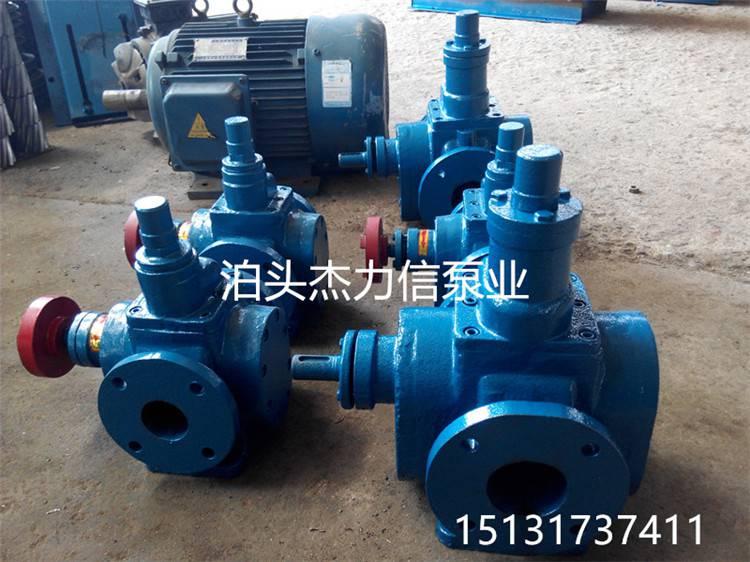 YCB、KCB系列齿轮泵展示