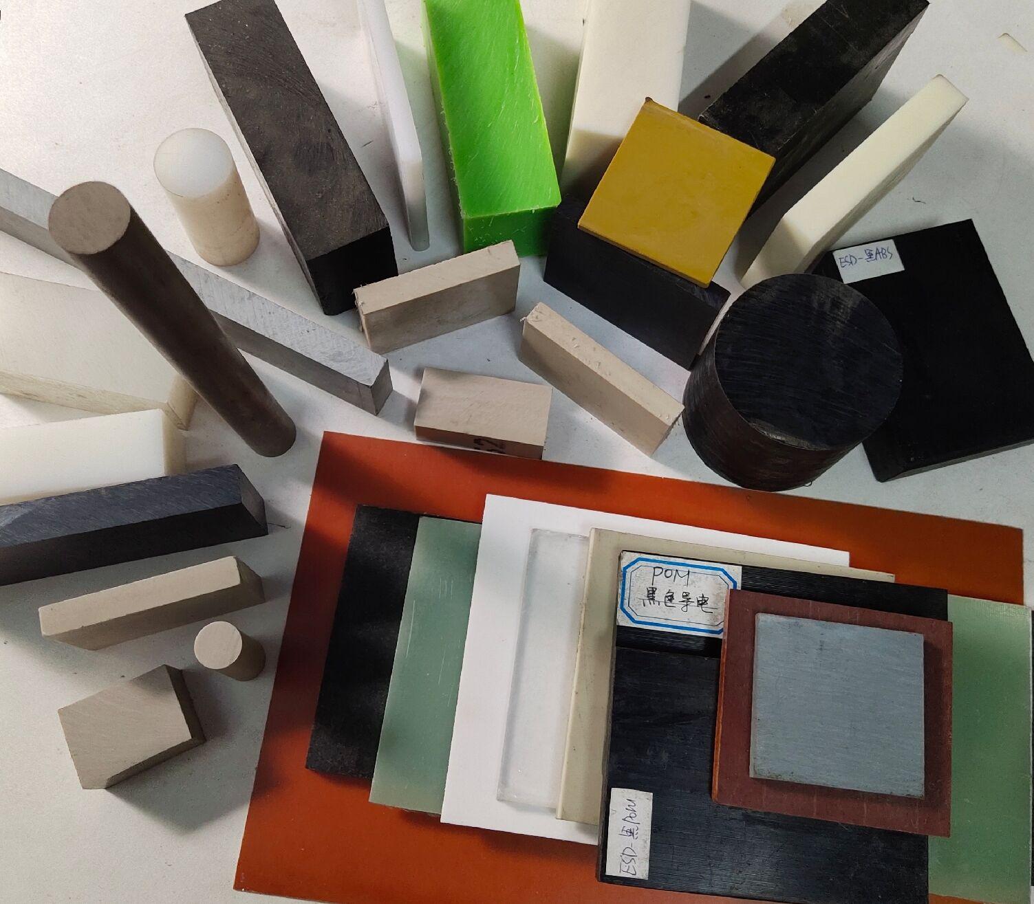 深圳市鑫立达五金塑胶制品有限公司