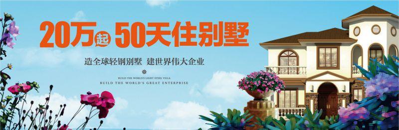 湖南省樂家源智造科技有限公司