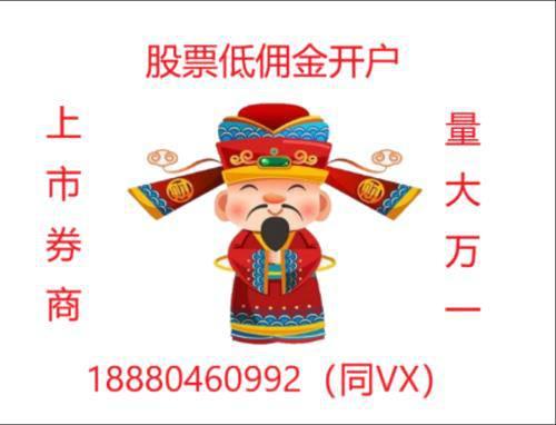 http://img1.fr-trading.com/0/5_253_1936066_500_382.jpg