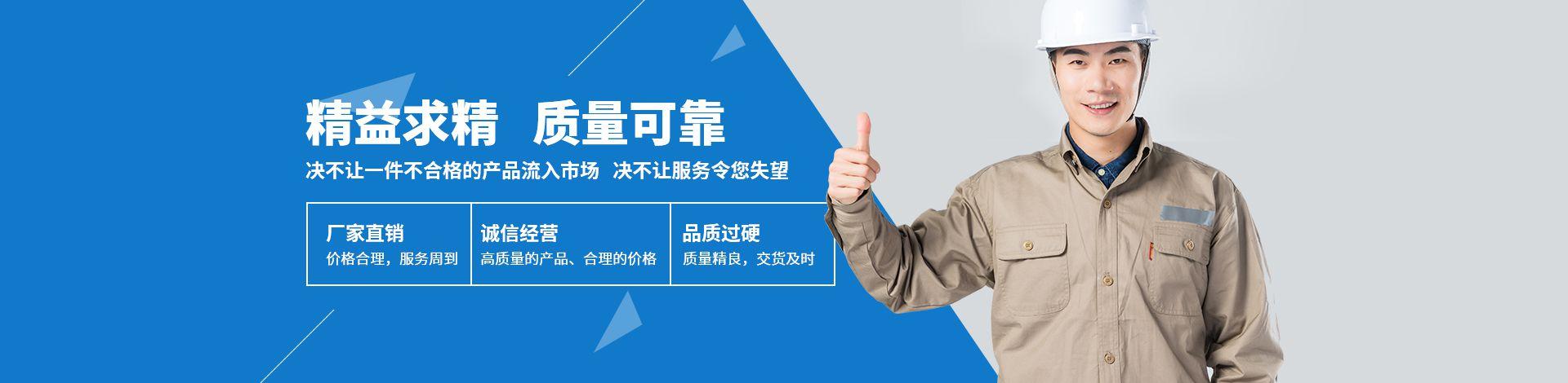 安平县顺旺丝网制品有限公司