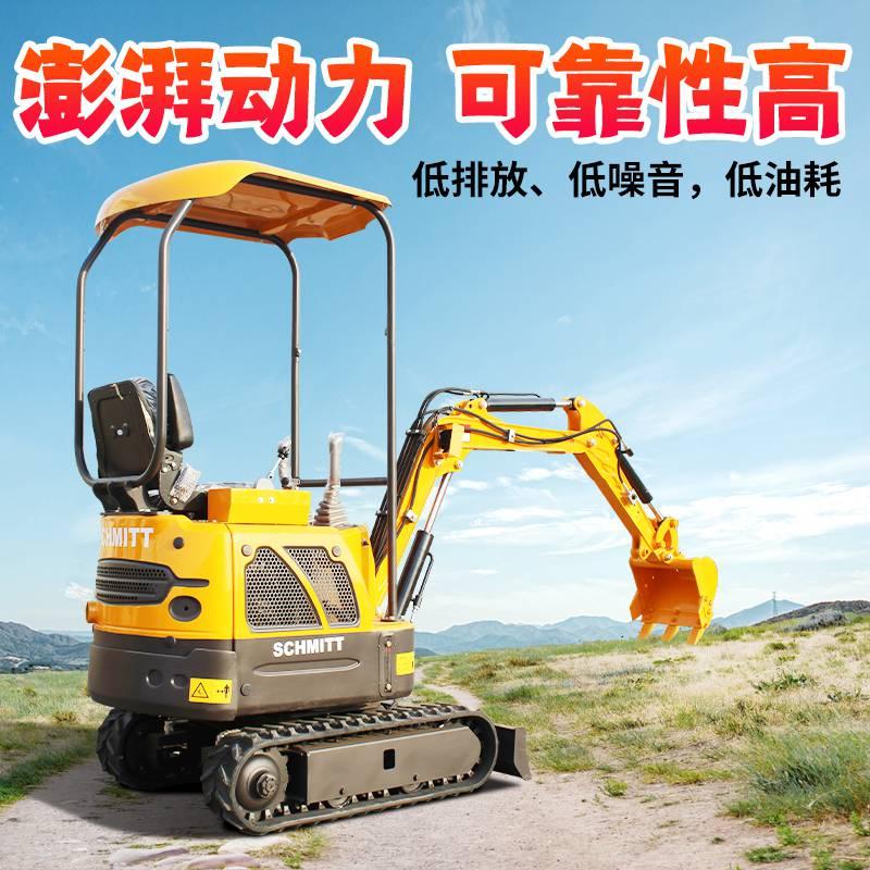 國產單缸風冷30小鉤機一臺價格全新液壓挖掘機30微型挖土機