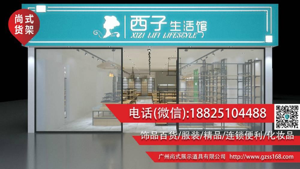 华南地区伶俐货架饰品店货架厂家源头厂价出售