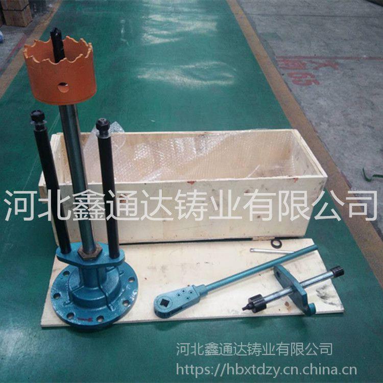 管道带水带压开孔机器 管道不停水手动打孔器 河北鑫通达直销DN15-600