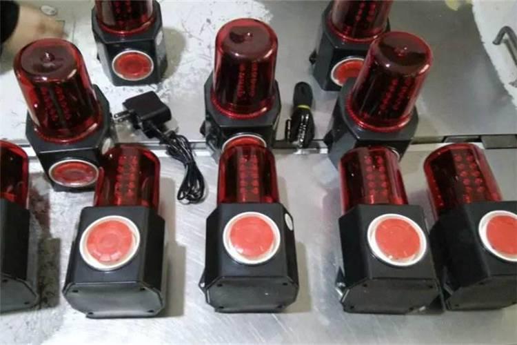 海洋王FL4870声光报警器磁吸红色信号灯